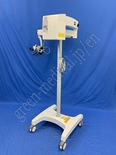 Ophthalmic Surgical Microscope